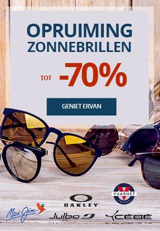 listings-lds-70prc_nl