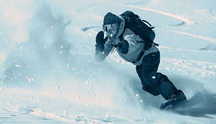 LANDING-SOLDES-SNOWBOARD