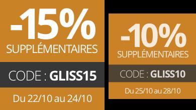 20211022-anniversaire-gs-HOME-15%-FR
